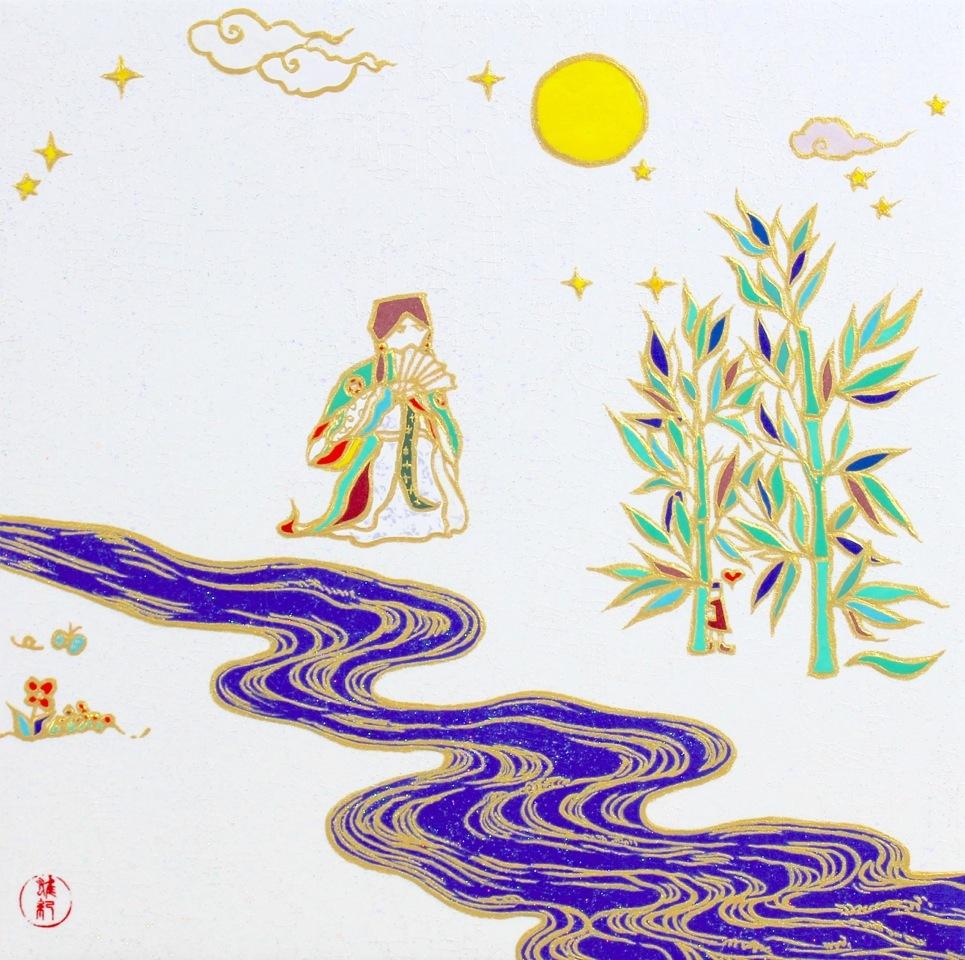 yukio koyano